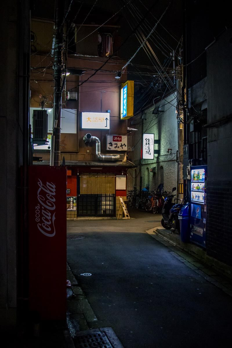 Kyoto-Street-2