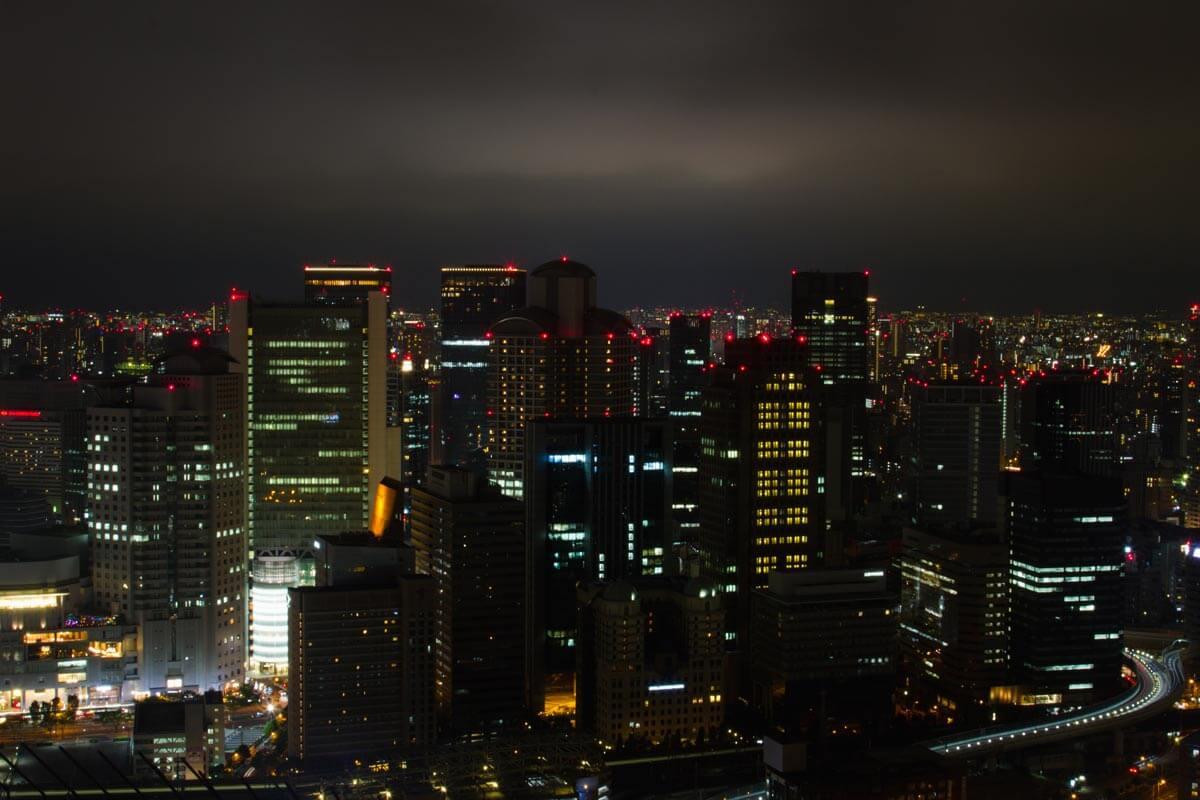 Osaka-Skyline